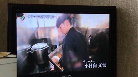 20170429ぶらり途中下車の旅withHIDE@牛久さつまいも菓子専門店芋千