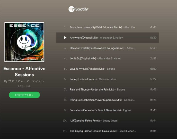 Affective Sessions@traxsource